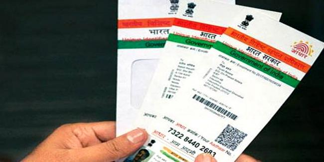 Aadhaar Authority UIDAI Responds To Toll-Free Number Controversy - Sakshi