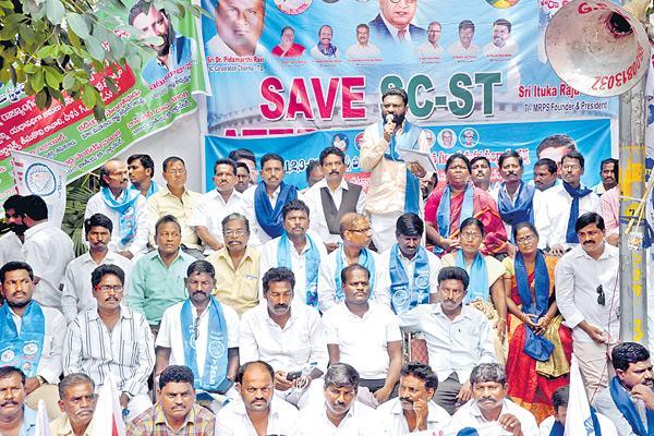 Leaders on SC, ST rape preventive law - Sakshi