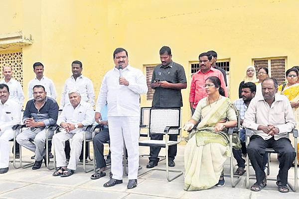 Rs 20 lakhs will be granted to solve the problems - Sakshi