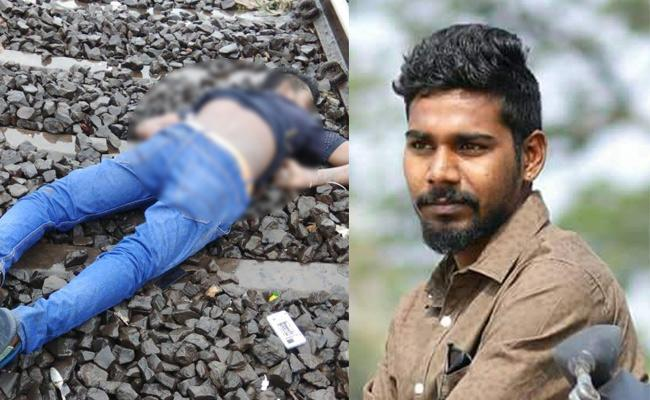 young man murder case Registered in Rajamahendravaram police  - Sakshi