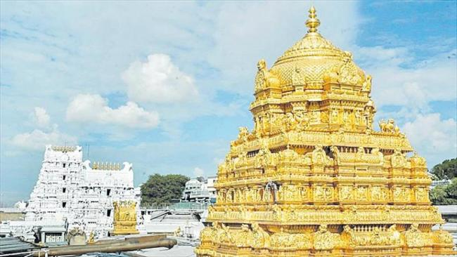 Tirumala Tirupati Devastanams cancels break darshan - Sakshi
