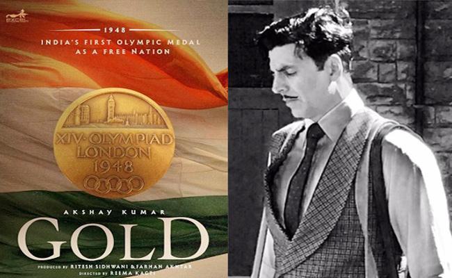 Akshay Kumar Gold First Bollywood Movie Release in Saudi Arabia - Sakshi