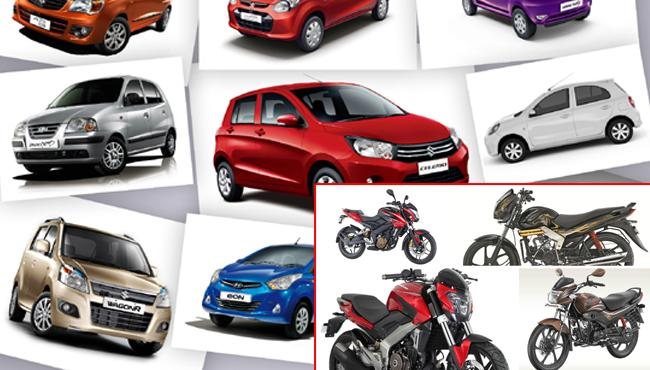Buyers must pay up to Rs 24,000 on insurance for new vehicles from September 1 - Sakshi