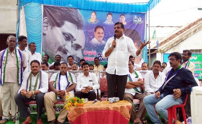 Botsa Satyanarayana Criticizes Chandrababu & TDP Leaders  - Sakshi