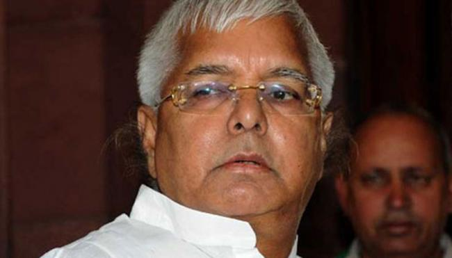 Fodder Scam Case Convict Lalu Prasad Yadav Surrenders Before CBI Court - Sakshi