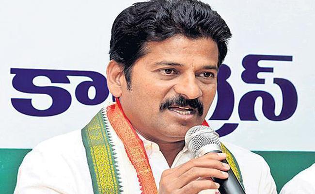 Revanth Reddy Fires On Pragathi Nivedana Sabha - Sakshi
