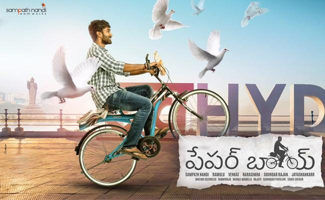 Paper Boy Telugu Movie Review - Sakshi