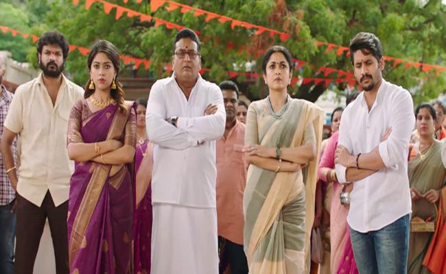 Sailaja Reddy Alludu Movie Trailer Released - Sakshi