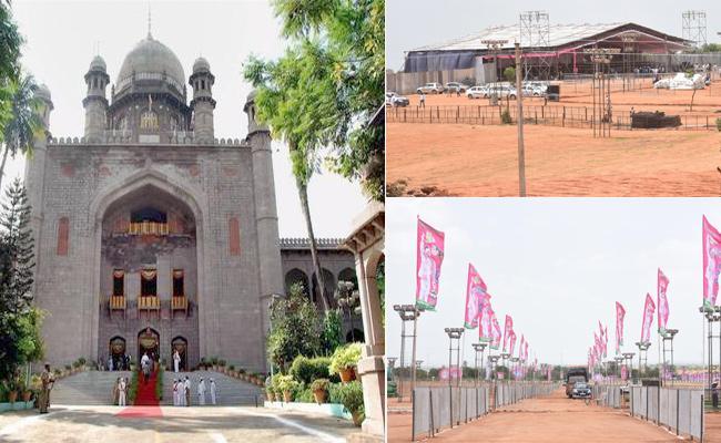 Relief To TRS In High Court Regarding Petiotion Againist Pragathi Nivedhana Sabha - Sakshi