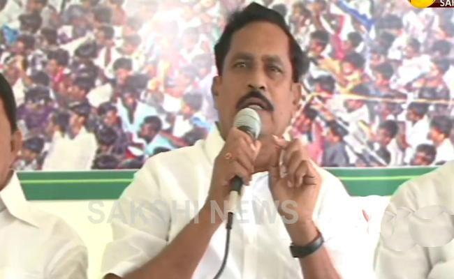 YSRCP Leaders Slams Chandrababu Naidu In Nandikotkuru - Sakshi
