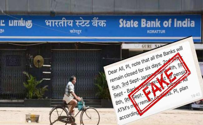 Banks to remain open in first week of September - Sakshi