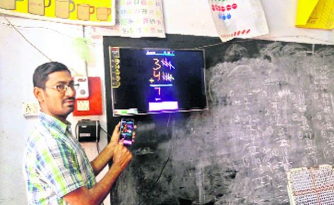 Digital Education In Gopalapuram School - Sakshi