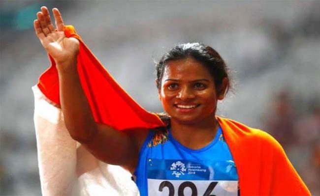 Cash Prize To Runner - Sakshi