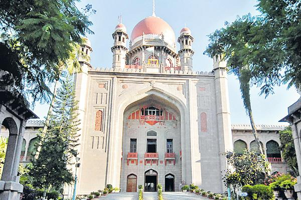 Hyderabad High Court to hear plea against TRS government meet today - Sakshi