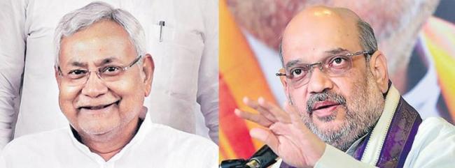 bjp, jdu seat-sharing in bihar - Sakshi