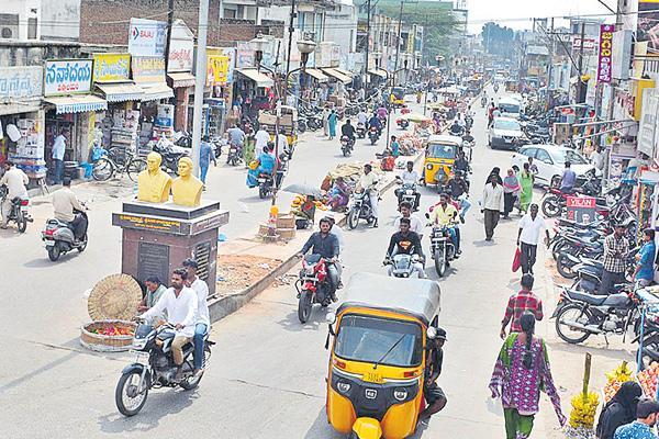 Regulation  of Valuable lands in Nallagonda - Sakshi