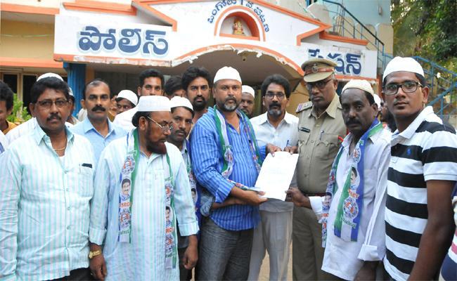 Muslim Minorities Leaders Protest Against TDP In Prakasam - Sakshi