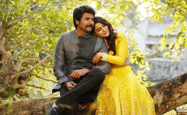 Clean U Certificate For Seemaraja Movie - Sakshi