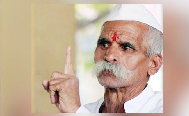 Bhima Koregaon Case Maharashtra Govt Secret Report Came Into Light - Sakshi