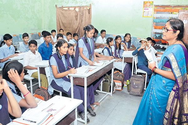 Confusion in Teachers promotions - Sakshi