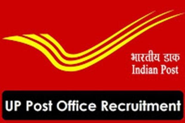 Over 93000 candidates, including 3700 PhD holders - Sakshi