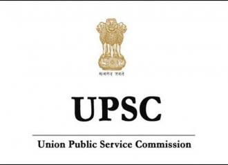 UPSC recommends 66 more candidates to civil services - Sakshi