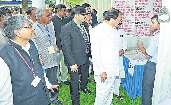 Innovators Startup Conclave In Rangareddy - Sakshi