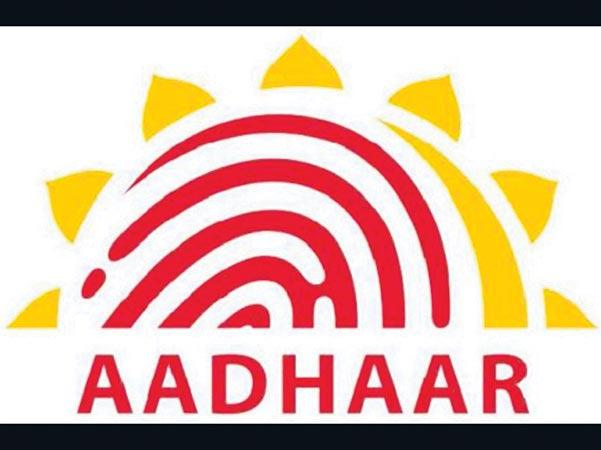 People clueless as UIDAI number enters their phone's contact list - Sakshi