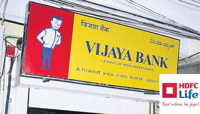 HDFC Life Agreement with Vijaya Bank - Sakshi