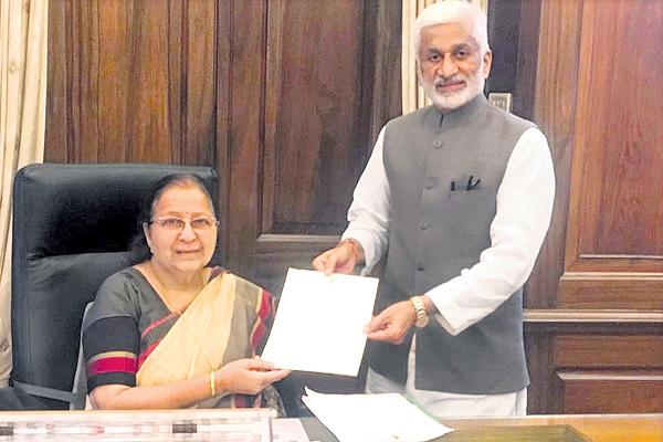 Take action against defective MPs - Sakshi