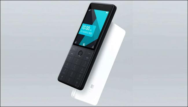 Xiaomi Qin AI Feature Phone With Android Launched - Sakshi