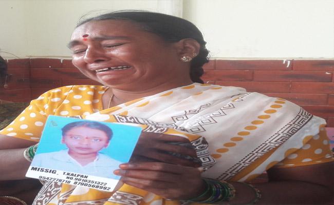 Girls Missing Case Nalgonda - Sakshi