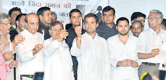 Opposition show of unity at RJD protest - Sakshi