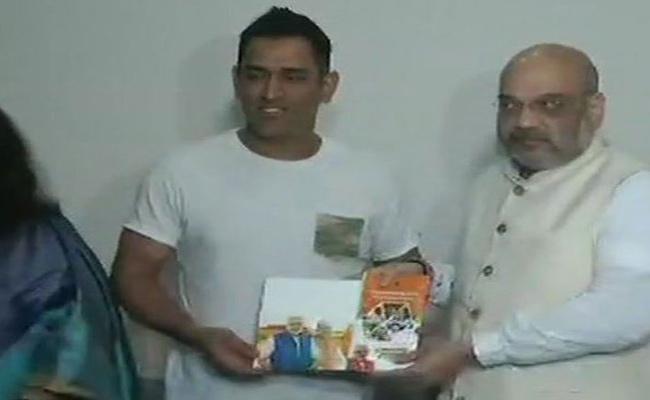Amit Shah Meets Dhoni - Sakshi