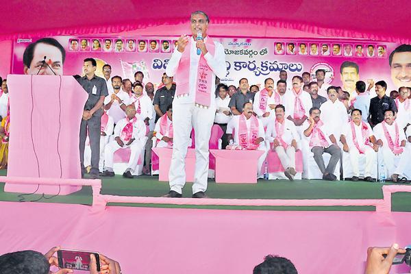 Harish rao fired on congress - Sakshi