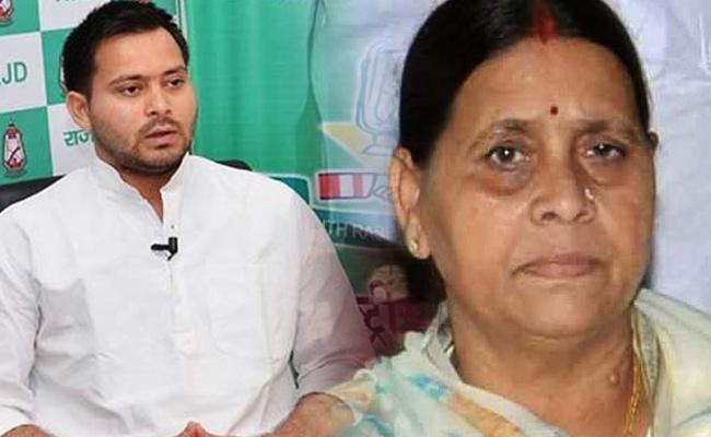 JDU Women Leaders Open Letter To Rabri Devi - Sakshi