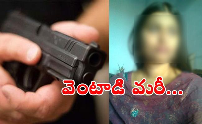 Gun Fire On Lover In Delhi Due To She Breakup With Him - Sakshi