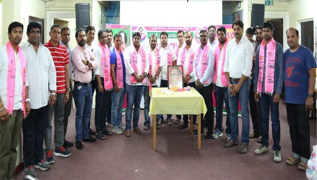 Jayashankar Birth Anniversary celebrations held in London - Sakshi