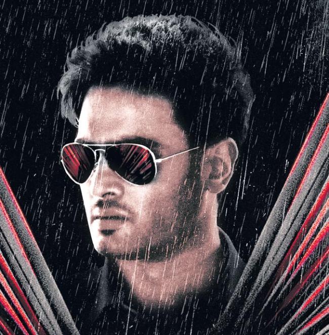 Sree Vishnu to play an alien in 'Veera Bhoga Vasantha Rayalu'? - Sakshi