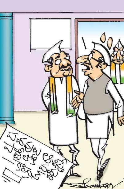 sakshi cartoon(06-08-2018) - Sakshi