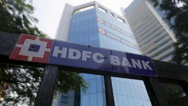 HDFC Bank Raises Fixed Deposit Rates - Sakshi