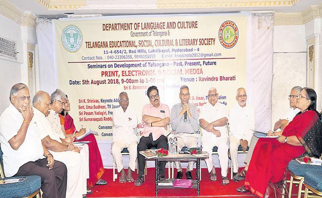 Sakshi ED K Ramachandra Murthy On Freedom Of Expression