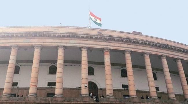 OBC Bill Passed In Rajya Sabha - Sakshi
