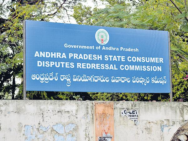 AP Customers Forum command to SBI - Sakshi