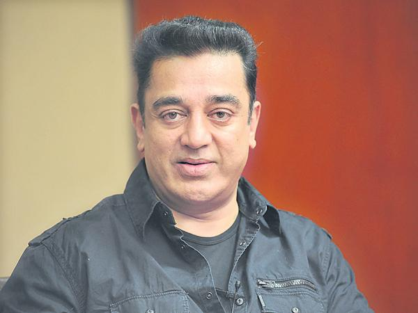 One Lakh Crores Scheme for the corruption prevention says Kamal - Sakshi
