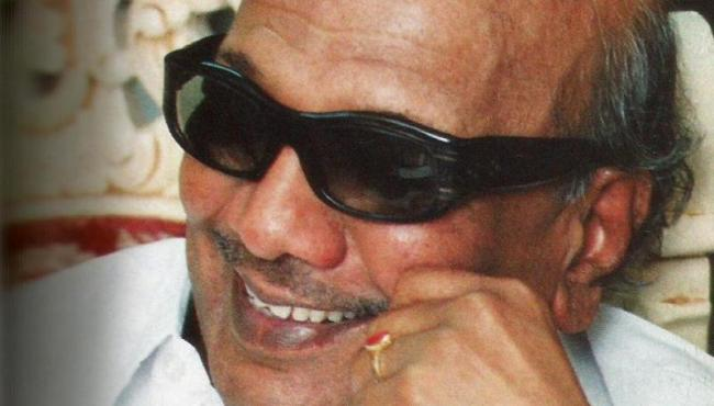 Rahul Gandhi Amit Shah Pay Tribute To Karunanidhi - Sakshi