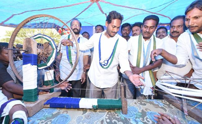 Prosperity of Weavers Is My Priority Tweets YS Jagan - Sakshi