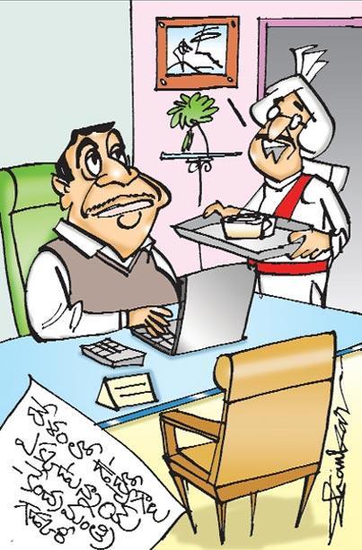 sakshi cartoon(07-08-2018) - Sakshi