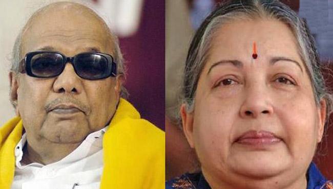 Karunanidhi Vs Jayalalitha In Politics - Sakshi