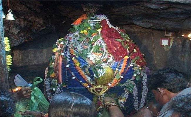 Hara Hara  Mahadeva Shambo Shankara  - Sakshi